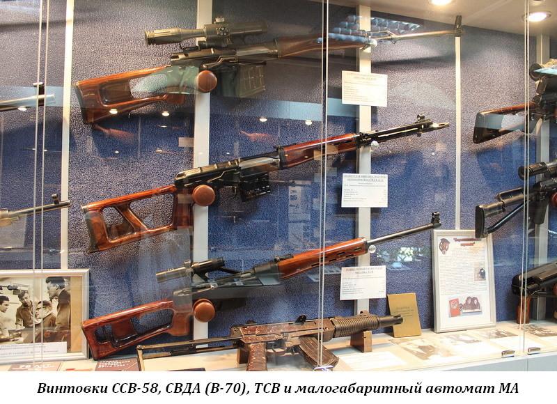 Создатель легендарной снайперской винтовки : Е. Ф. Драгунов. личности,оружие,СССР