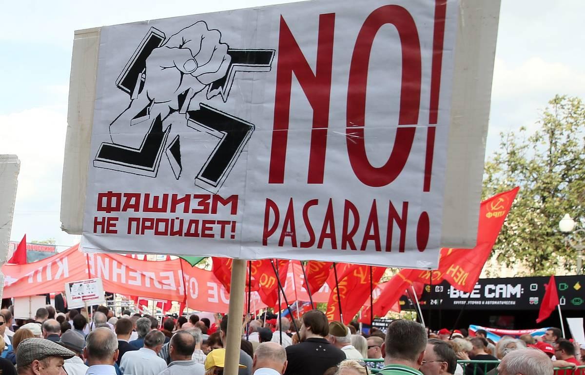 Россия предложила новый проект против героизации нацизма