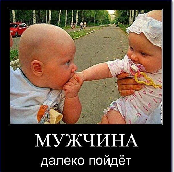Дочка отцу:  - Пап, а вот завтра, говорят, Пасха начинается… а что такое Пасха?... Весёлые,прикольные и забавные фотки и картинки,А так же анекдоты и приятное общение