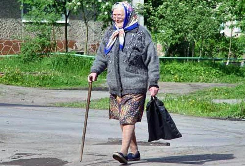посетители, фото пенсионерки писают большое расстройство