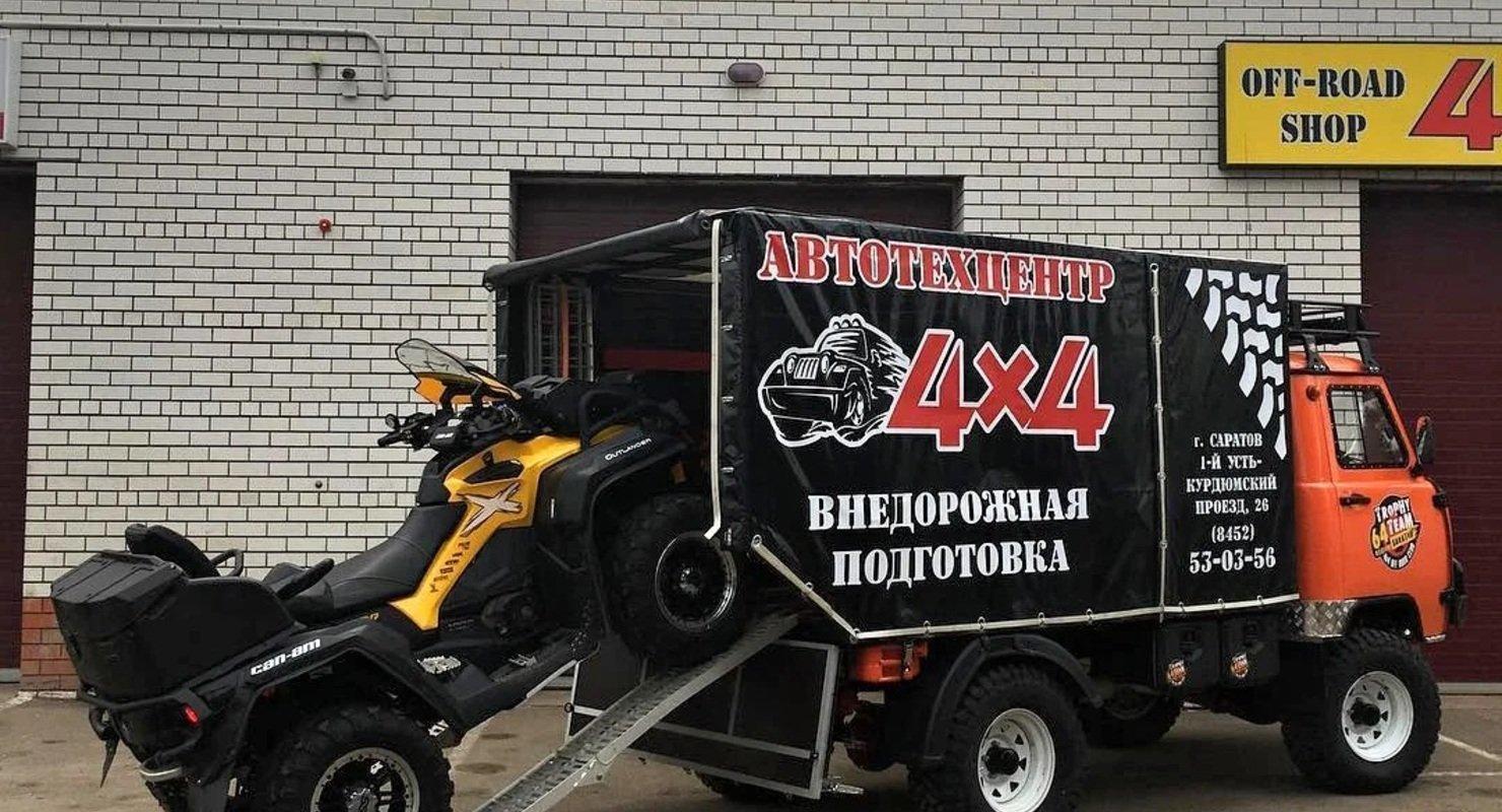 Как древний УАЗ-3303 превратили в современного помощника Автомобили