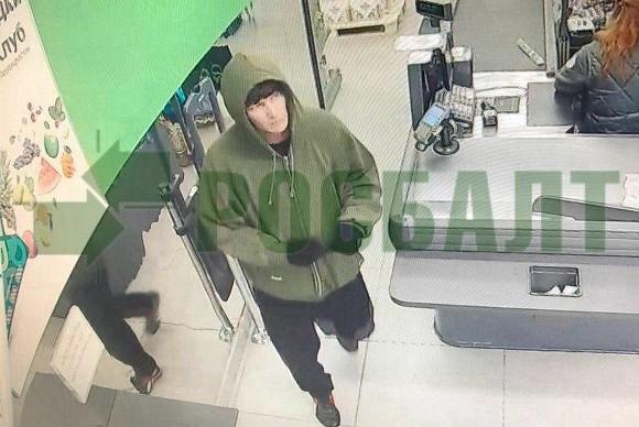 «Росбалт» публикует фото подозреваемого во взрыве в петербургском супермаркете