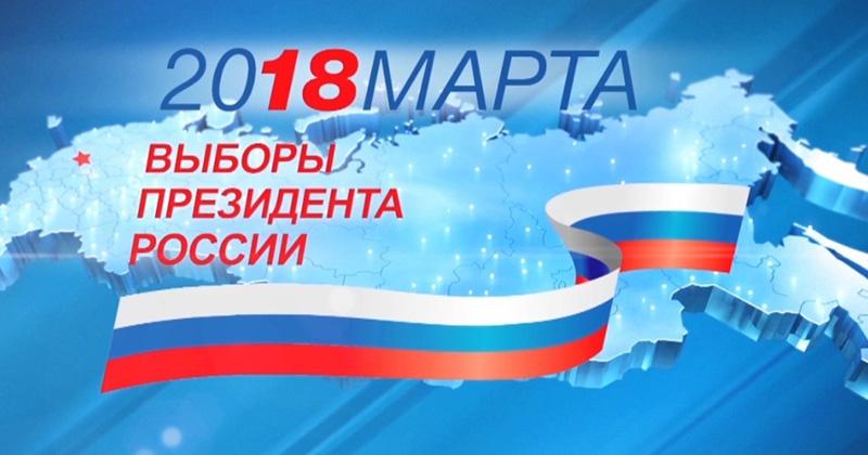 Российские выборы обозлили и…