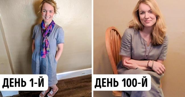 Учительница носит одно итоже платье 100 дней подряд, чтобы показать, как можно остановить потребительство