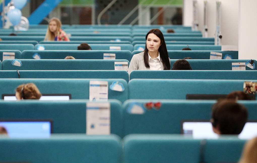Новости России сегодня 14 апреля 2020 — Как получить максимальное пособие по безработице россия