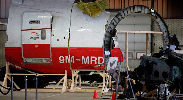 """Ракета """"Дурачок"""": Нидерланды заявили, что рейс MH17 сбила """"невидимая ракета"""""""