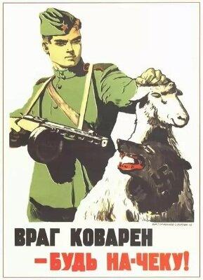 Почему не любят Россию?