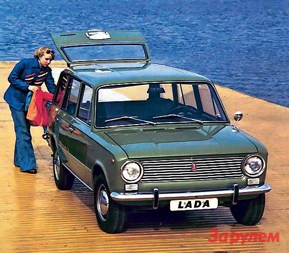 Старт производства ВАЗ-2102: двигатель 1,2 л, 64 л.с., скорость 139 км/ч.