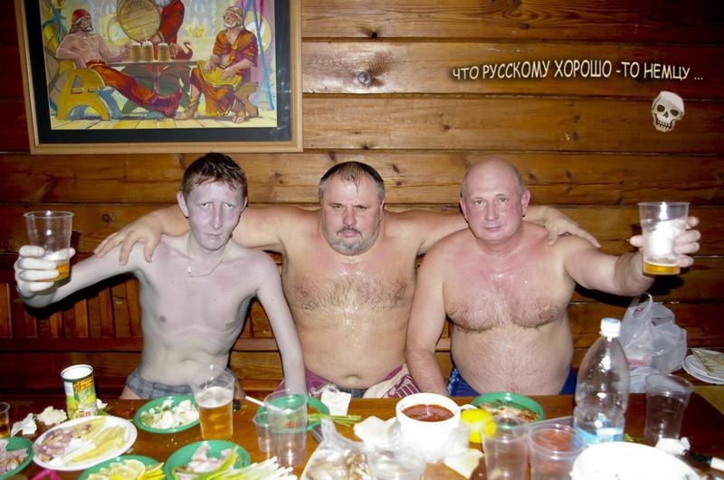 этой фото в бане с друзьями джинсы маминой попы