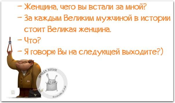 1426189639_frazki-6 (604x356, 135Kb)