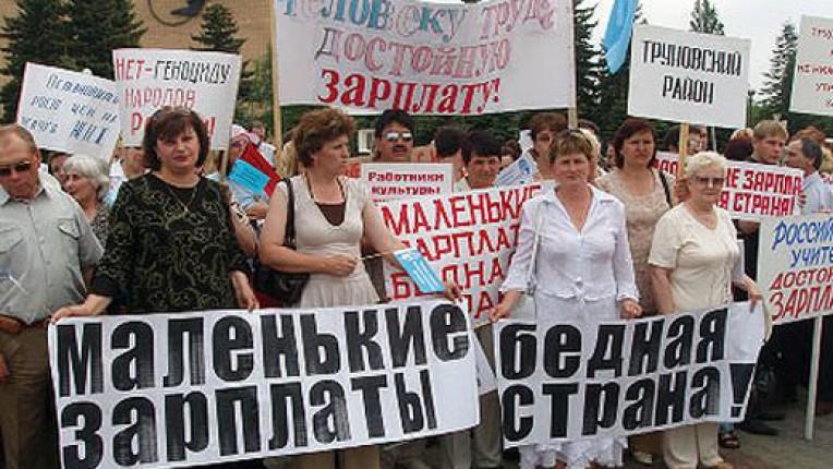 Почему в России не растёт зарплата: экономический расклад