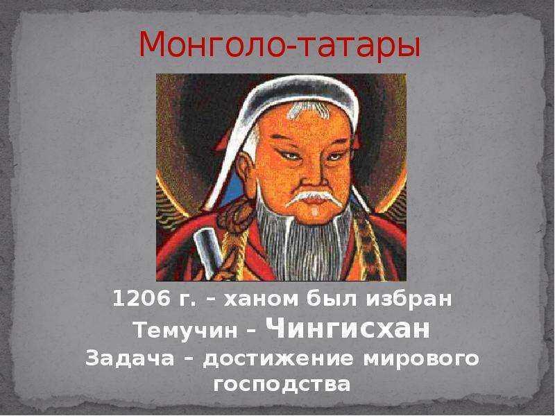 РУСОФОБИЯ  И  ТЕОРИЯ ЭТНОГЕНЕЗА Л.Н. ГУМИЛЕВА  (памяти Л.Н. Гумилева)