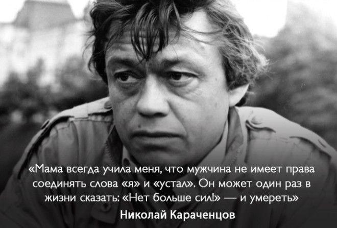 Цитаты великолепного актера!
