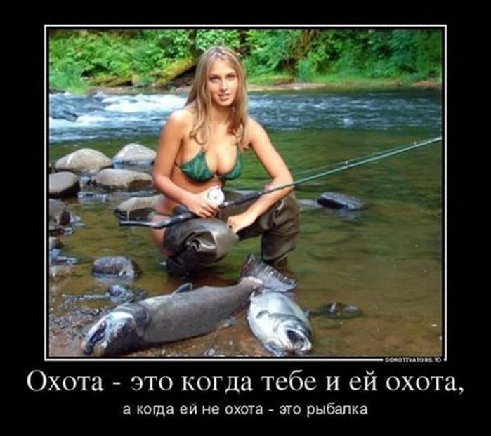Смешные картинки про рыбалку с надписями до слез, приколы картинки фон