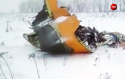 Найден второй черный ящик разбившегося Ан-148