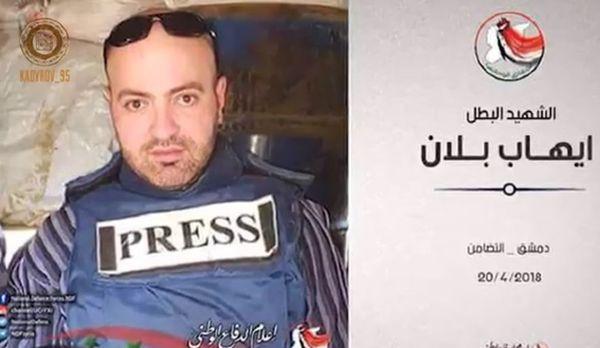Кадыров сообщил огибели вСирии журналиста телерадиокомпании «Грозный»