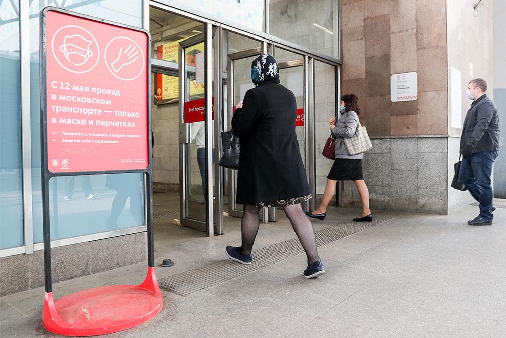 Все в масках и перчатках до конца: Роспотребнадзор утвердил правила профилактики коронавируса до 2021 года