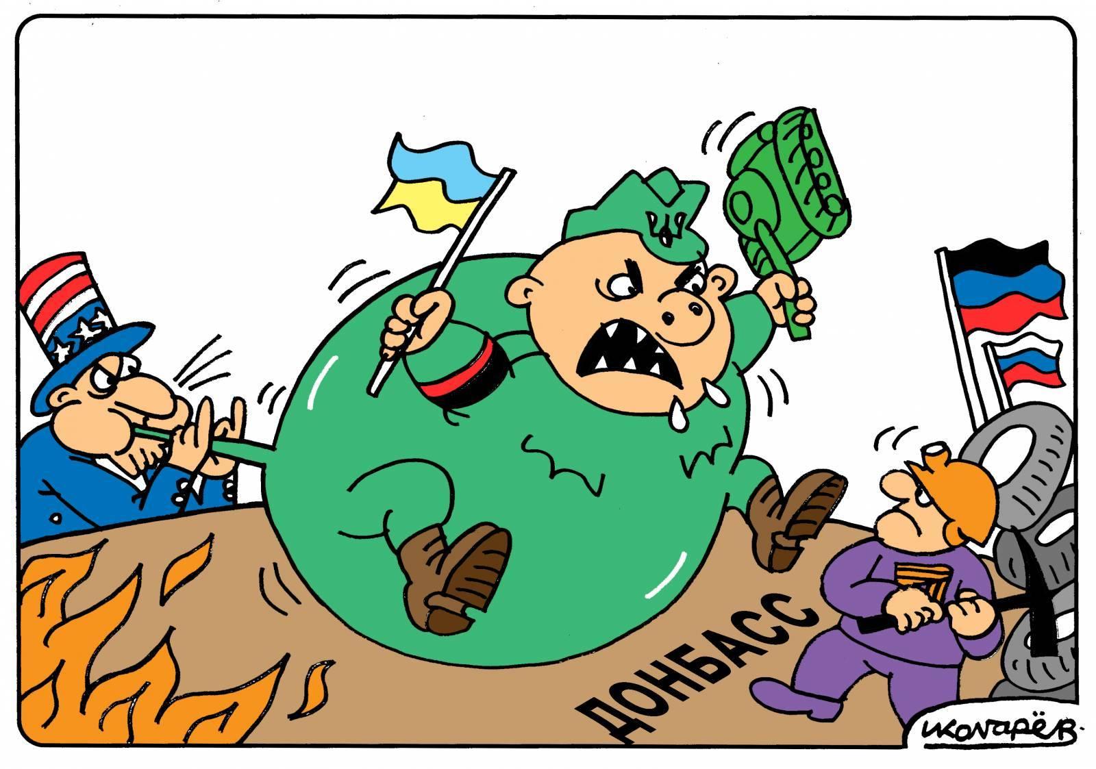 Комиксы украина в картинках