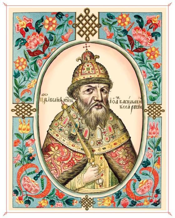 Иван IV Грозный, портрет из Царского титулярника. / Фото: www.switki.ru