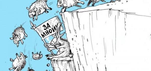 Злобно о выборах (не мое, но это кошмар!)