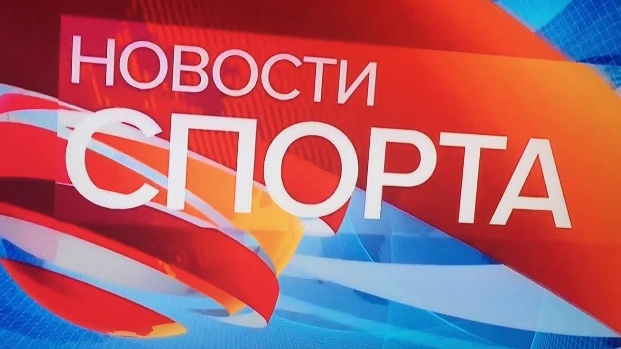 Россия выиграла две биатлонных эстафеты, Месси забил 400-й гол, «МЮ» победил «Тоттенхэм» благодаря Де Хеа и другие новости утра