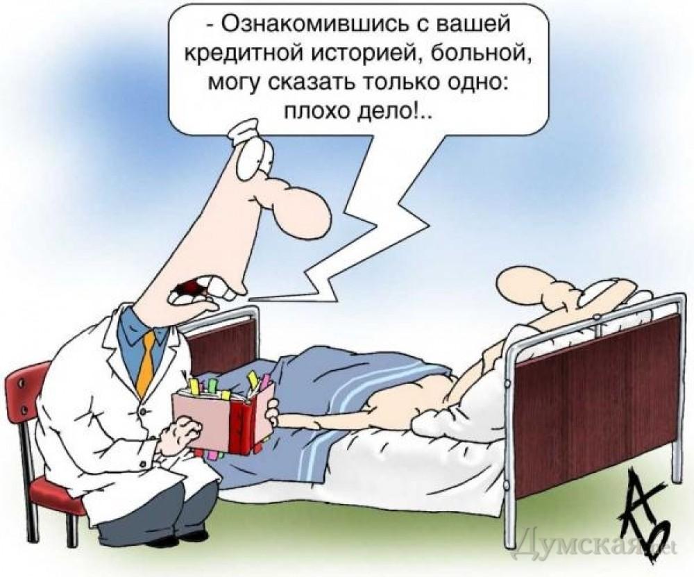 В каком состоянии у нас сейчас в РФ медицина?