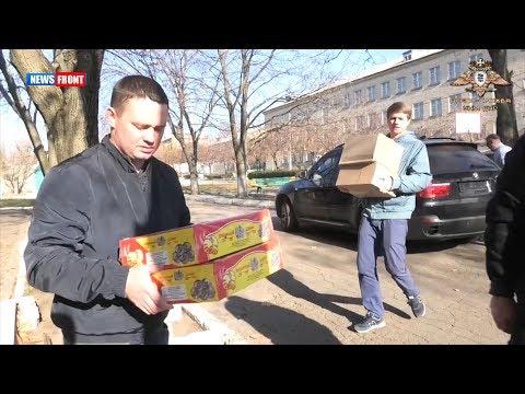 НМ ДНР и общественники доставили гуманитарную помощь в докучаевскую школу интернат