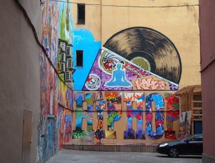 наконец-то граффити для фоток санкт петербург этого