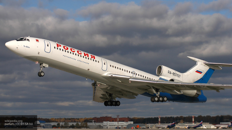 Российский военный самолет совершит полет над США