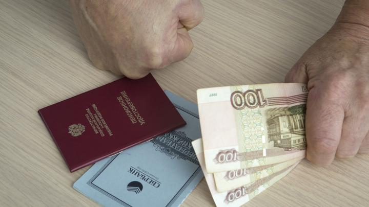 """""""Средняя пенсия между депутатами и нами?"""" В Сети отреагировали на обещания повысить выплаты до 18 тысяч рублей"""