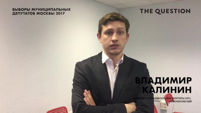 В Ломоносовском районе Москвы наступила Украина