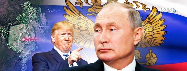 Российский посол в Сербии поставил на место зарвавшегося американского представителя