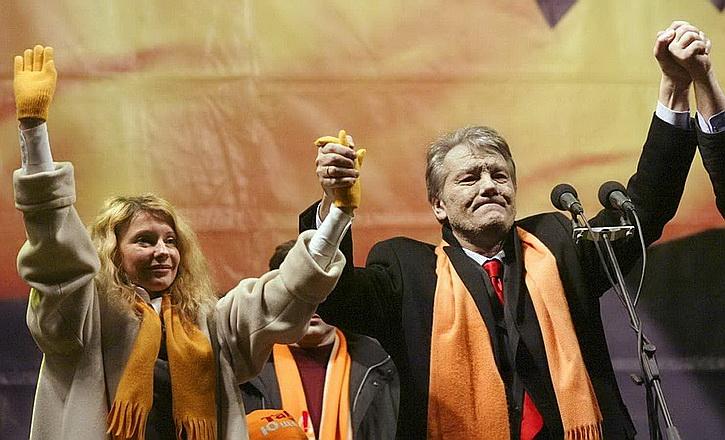 Ющенко заявил о возможности …