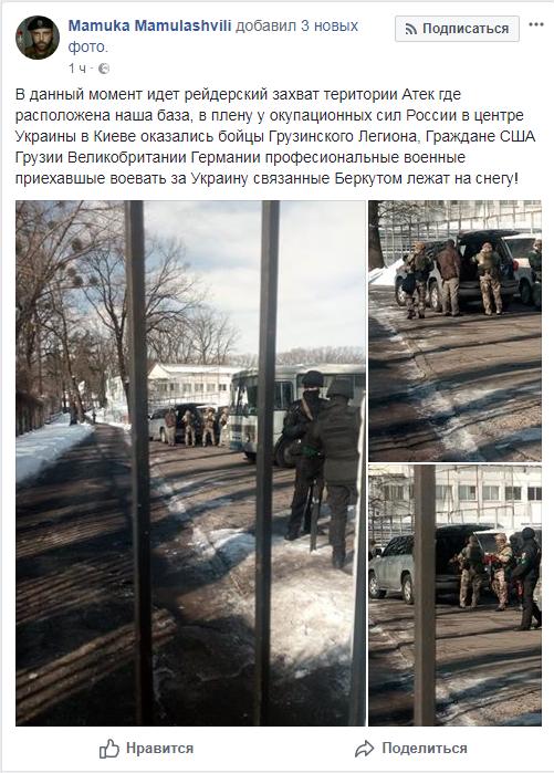 Оккупационные силы России в центре Киева
