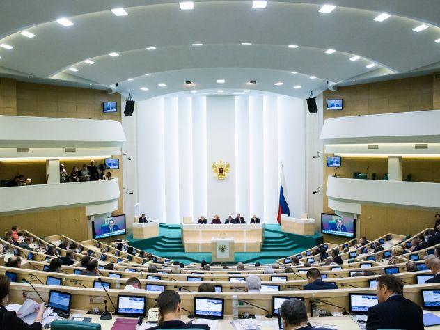 Совет Федерации получит новое здание за 1,7 миллиарда
