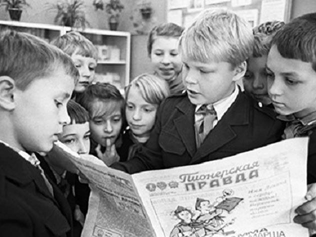 Кто помнит школьную политинформацию? СССР, детство, ностальгия, подборка