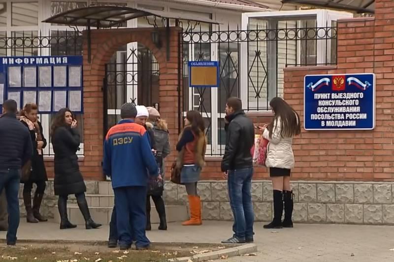 Жителям Приднестровья могут раздать российские паспорта