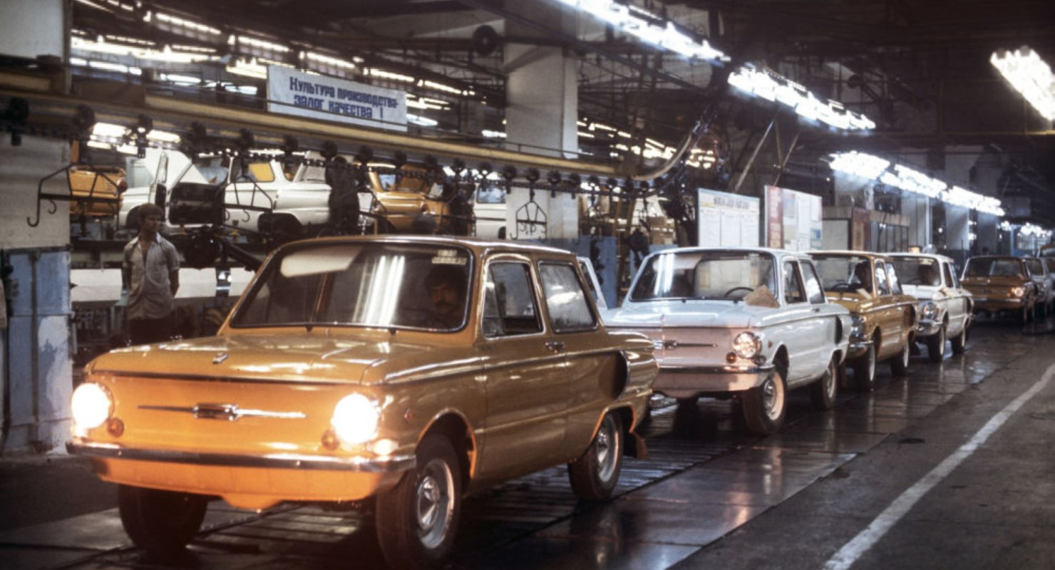 Что сейчас выпускает Запорожский автомобильный завод? Автомобили
