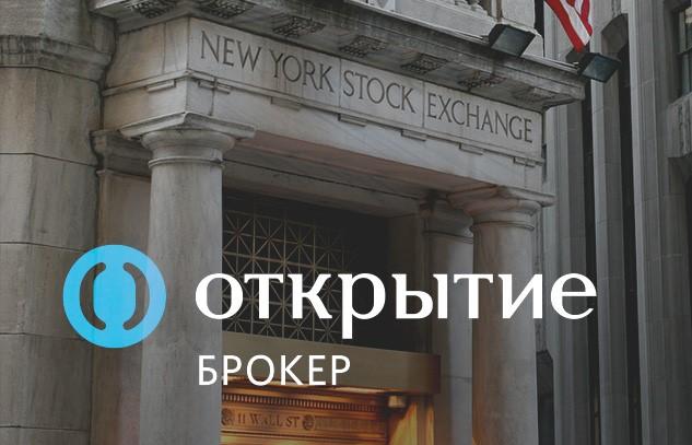 Инвестиции в Новосибирске: недвижимость, валюта и акции