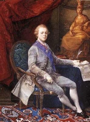 5 самых ярких причуд русских монархов