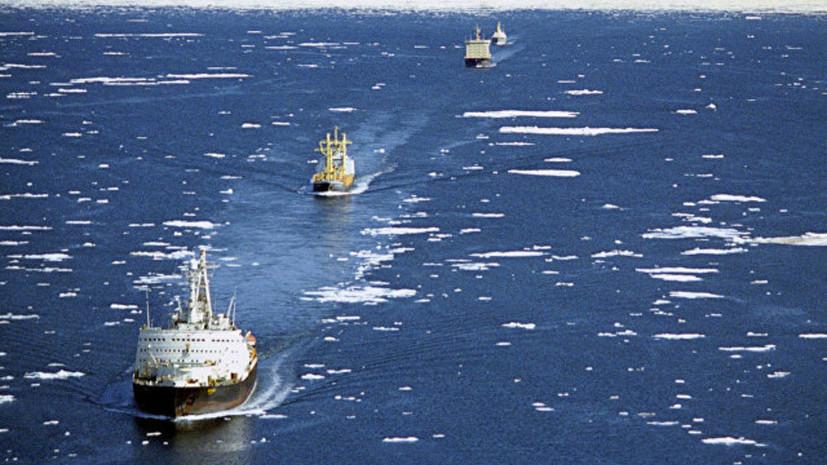 Россия ограничит проход по Севморпути для иностранных военных кораблей