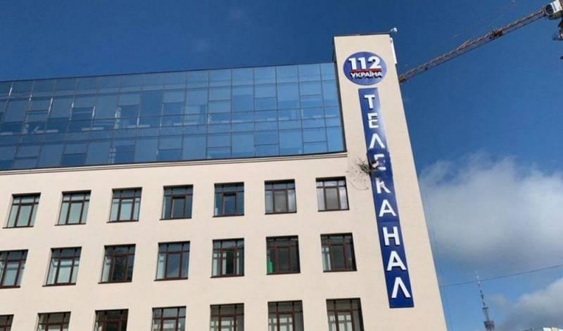 Здание украинского телеканала обстреляли из гранатомета в Киеве новости,события,новости,политика,события