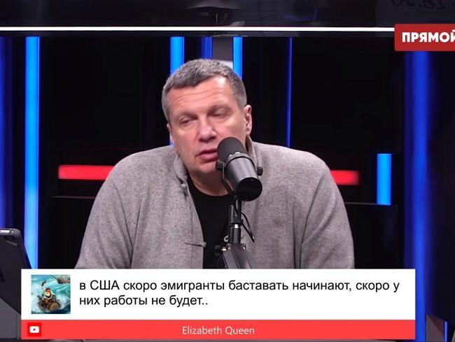 Соловьев попытался уличить во лжи девушку, рассказавшую о помощи государства в США. И вот что произошло…