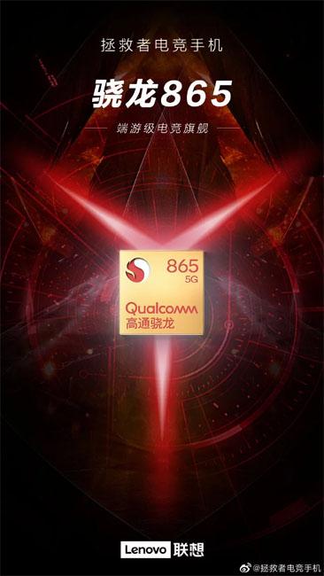 Первый игровой смартфон Lenovo Legion получит чипсет Snapdragon 865