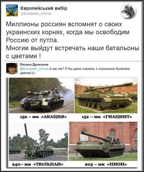 http://mtdata.ru/u13/photoFDDD/20908677422-0/original.jpg
