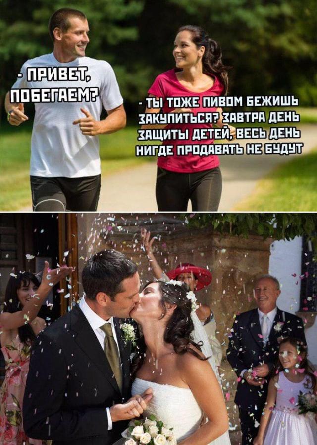 Стихами, картинки с надписями смешными мемы