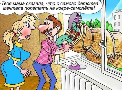 В тещином телефоне нашел необычный контакт: «Овощ».... (анекдоты про тёщу)