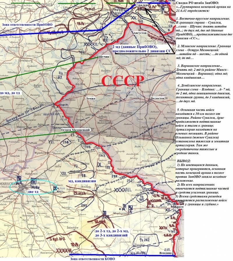 1941. Немецкие подвижные войска в Генерал-губернаторстве история