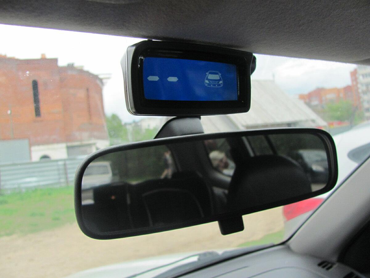 Парковочный радар: устройство и принцип работы. Выбираем парктроник