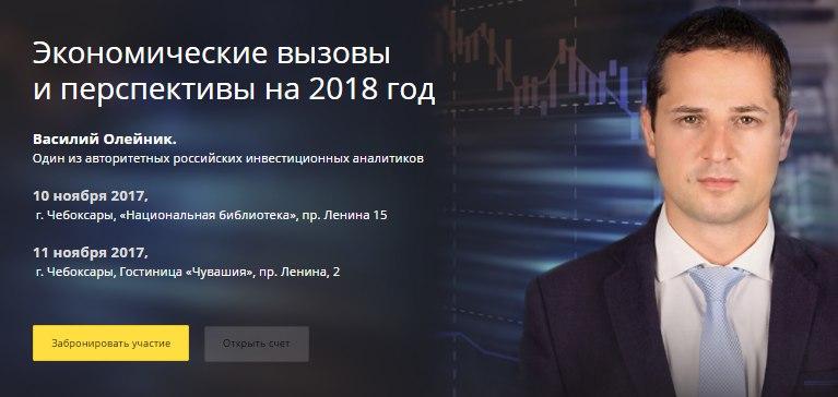 Авторский мастер-класс Василия Олейника.